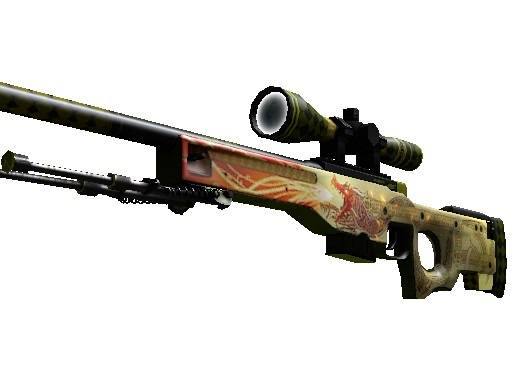 An AWP Dragon Lore skin